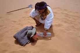 sandbath.jpg
